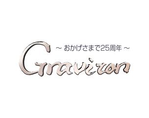 株式会社グラビトン