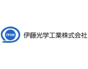 伊藤光学工業株式会社
