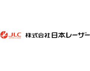 株式会社 日本レーザー