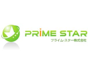 プライム・スター株式会社